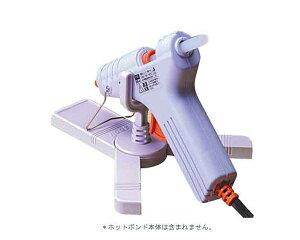 グット・ボンドスタンド・HB−6【藤原産業】
