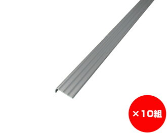 One number with aluminon slip 2,000 millimeters silver D-251 *10 set