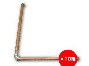 【まとめ買い10組】ディンプル手摺り 700×600ミリ L型 入数1本×10組