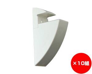 【まとめ買い10組】クリップシェルフ 15ミリ ホワイト 入数1個×10組