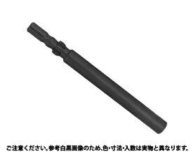 BLHビットH4 規格(BLH-3X40) 入数(1)【サンコーインダストリー】