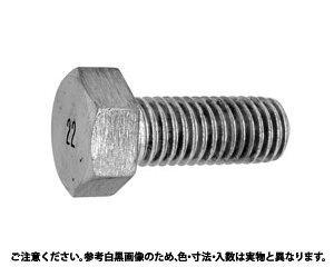 六角ボルト(全■材質(黄銅)■規格(6X10)■入数500