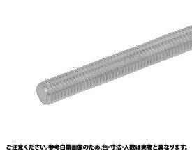 テツズンギリ 規格(M6X2000) 入数(1)【サンコーインダストリー】