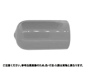 ダブルナットカバー(マル 表面処理(樹脂着色黒色(ブラック)) 規格(M20(L50) 入数(15)【サンコーインダストリー】