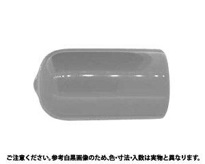 ダブルナットカバー(マル 表面処理(樹脂着色灰色(グレー)) 規格(M8(L20) 入数(100)【サンコーインダストリー】