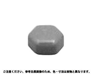 ナットカバー(フラット 表面処理(樹脂着色白色(ホワイト)) 規格(M20(30X16)) 入数(30)【サンコーインダストリー】