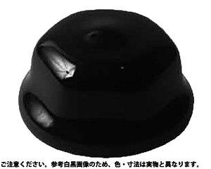 フランジナットカバー 表面処理(樹脂着色灰色(グレー)) 規格(M12) 入数(50)【サンコーインダストリー】
