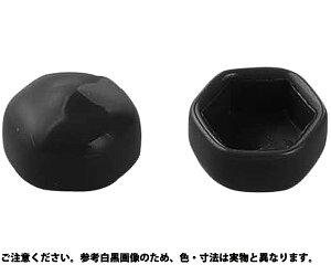 ボルトカバー(アンウェイ 表面処理(樹脂着色灰色(グレー)) 規格(W5/16) 入数(100)【サンコーインダストリー】