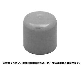 マルパイプヨウキャップ 表面処理(樹脂着色灰色(グレー)) 規格(42.7) 入数(1)【サンコーインダストリー】