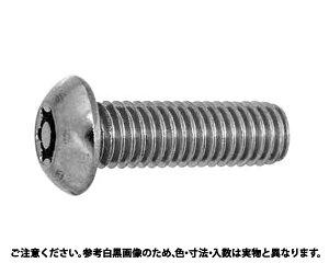 ステンピン・ボタンTRXコ 材質(ステンレス) 規格(6X70) 入数(100)【サンコーインダストリー】