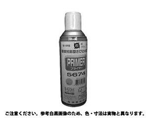 5674プライマー Dグレー 規格(420ML) 入数(1)【サンコーインダストリー】