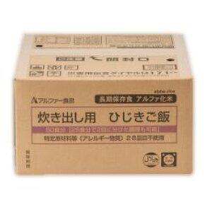 災害救助用アルファ化米(ひじきご飯)50食タイプ