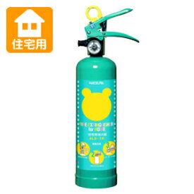 【2020年製】ハツタ ALS-1R クマさん消火器 住宅用 強化液消火器 蓄圧式 ※リサイクルシール付