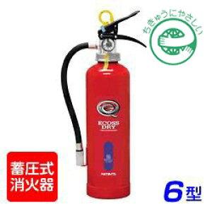 【2021年製】ハツタ PEP-6 ABC粉末消火器 6型 蓄圧式 ※リサイクルシール付