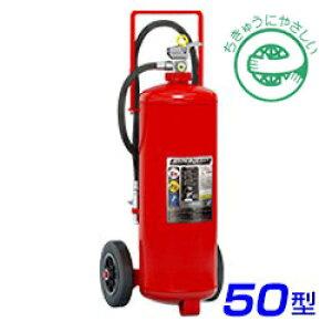 【引き取りセット】【2021年製】モリタ宮田 ハイパークイーン EF50 ABC粉末消火器 50型 蓄圧式 ※リサイクルシール付
