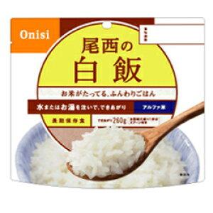 尾西食品 アルファ米 白飯 100g