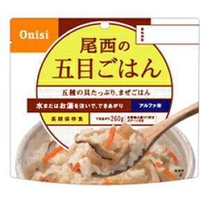 尾西食品 アルファ米 五目ごはん 100g