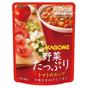 カゴメ 野菜たっぷり トマトのスープ 30袋 4年保存