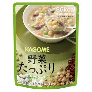 カゴメ 野菜たっぷり 豆のスープ 30袋 4年保存