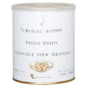 サバイバルフーズ 野菜シチュー 440g 6缶詰合せ