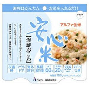 アルファ米 アルファー食品 安心米(海鮮おこわ) 1食(個食タイプ) 賞味期限2025年5月