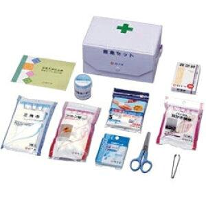 救急セットボックス型