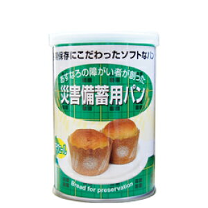 災害備蓄用パン(プチヴェール味)24缶(1ケース)