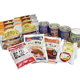 【今なら無料で希望食品アルファ米(五目ご飯)を1食プレゼント】3日間これで安心非常食セット