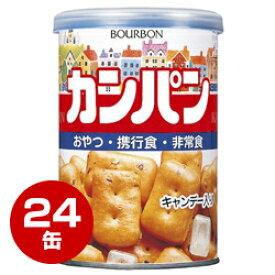 ブルボン 缶入りカンパン 100g缶×24缶入