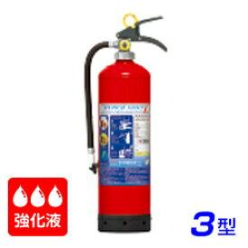 【2020年製】モリタ宮田 ハイパーミストL LF3 強化液消火器 3型 蓄圧式 ※リサイクルシール付