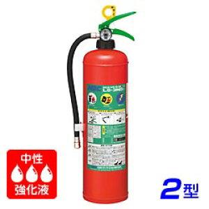 【2020年製】日本ドライ LS-2ND(IV) 中性強化液 消火器 蓄圧式 ※リサイクルシール付