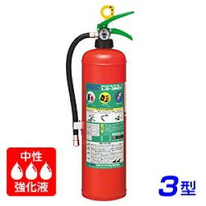 【2020年製】日本ドライ LS-3ND(V) 中性強化液 消火器 蓄圧式 ※リサイクルシール付