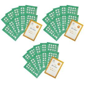 ダニ取りマット 業界最高水準!駆除率96.07% ダニコロリ 30枚入り 安心天然素材