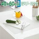キッチン シリコン調理台マット 60x40cmx厚さ2mm アール 厚手/吸音【送料無料】(調理台 人工大理石 耐熱 マット シリ…