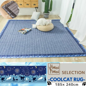 ひんやり冷感ラグ猫花火冷感カーペット正方形 185x240cm(約2.8畳)キルティングラグ 涼感 ラグ ひんやりラグマット 夏ラグ キルティング マット カーペット 猫 柄 接触 冷感 涼しい ひんやり 洗える 北欧 おしゃれ かわいい