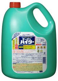 花王 キッチンハイター5kg×3 【送料無料】【花王プロシリーズ】【kao】【業務用】【液体】【塩素系】
