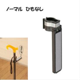 【敬老の日】転ばぬ杖N(ノーマル)ひも無・磁石タイプ M・Lサイズ【介護用】