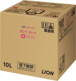 【医薬部外品】キレイキレイ薬用泡ハンドソープ 10L 業務用 【ハンドソープ】