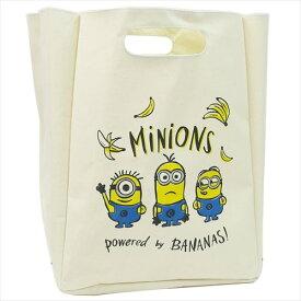 【SALE】ミニオンズ ランドリーバッグ バナナスタオル