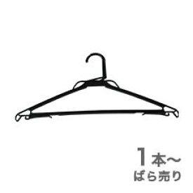 プラスチックハンガー PB上着用ハンガー バラ売り 引越し 整理 整頓 衣類収納 クリーニング 頑丈 生活雑貨 洗濯物 物干し