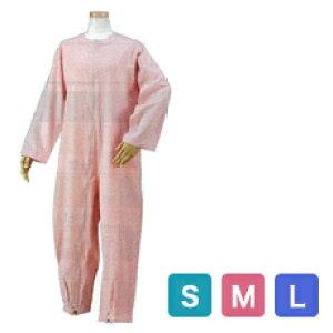 ハートフルつなぎパジャマ【入院準備】【介護用】