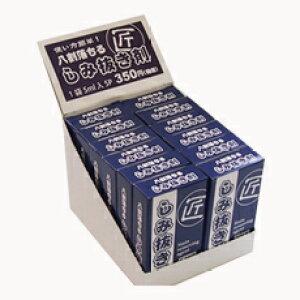 8割落ちる シミ抜き剤 5ml×5袋 少量タイプ ボールペン・化粧品に効果抜群 しみぬき しみ抜き シミヌキ クリーニング屋さんに持ち込まれる8割のシミ類に対応 8割おちる 8割 クリーニング コイ