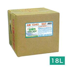リーブル 弱酸性ボディソープ 18L 送料無料 1040