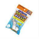 包帯したまま使える手袋 左右両用2枚入 半透明【在庫有】【メール便送料無料】【ギブス 入浴】【けがした時の入浴…