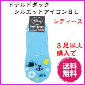 【SALE】ドナルドダック レディースフットカバー【アイコンBL】靴下 ソックス ★3足以上で送料無料★