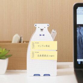 【机に置いてTO-DO管理】ふせんスタンド クマ ネコ プードル トリ ウサギ