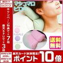 お風呂 枕 バスピロー マシュマロピロー送料無料 吸盤付 グリーン パープル ローズ 28×20×6.5cm風呂 ピロー 長風呂 …