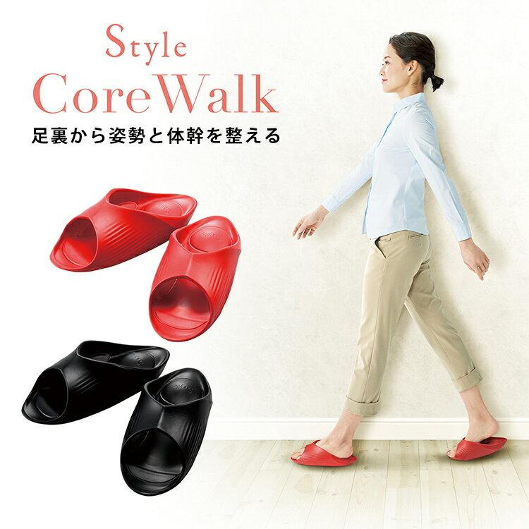 Style Core Walk BS-CW2227F-N送料無料 サンダル 靴 体幹 室内履き 距骨 姿勢 MTG ブラック レッド【D】【B】