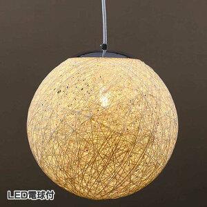 LED電球付ペンダントライト マスクメロン ホワイト 6255211送料無料 ライト 天井照明 chandelier 照明器具 LED電球つき おしゃれ アクティ 【D】