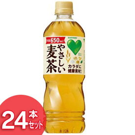 麦茶 サントリー GREEN DAKARA グリーンダカラ やさしい麦茶 650mlペットボトル 24本入り1ケース むぎ茶 カフェインゼロ ミネラル 水分補給 あす楽